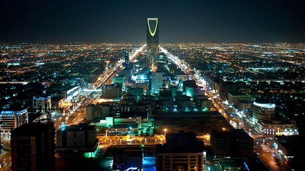 Invitation: 'Transformation Of Saudi Arabia & Relations With V4', 20 September