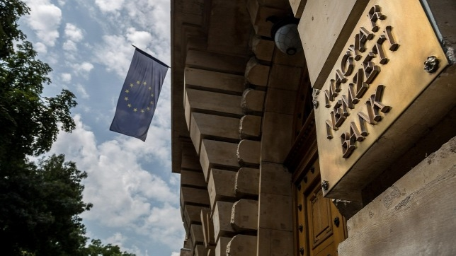National Bank Of Hungary: ESA Deficit Could Fall As Low As 1.6 % Of GDP By 2020