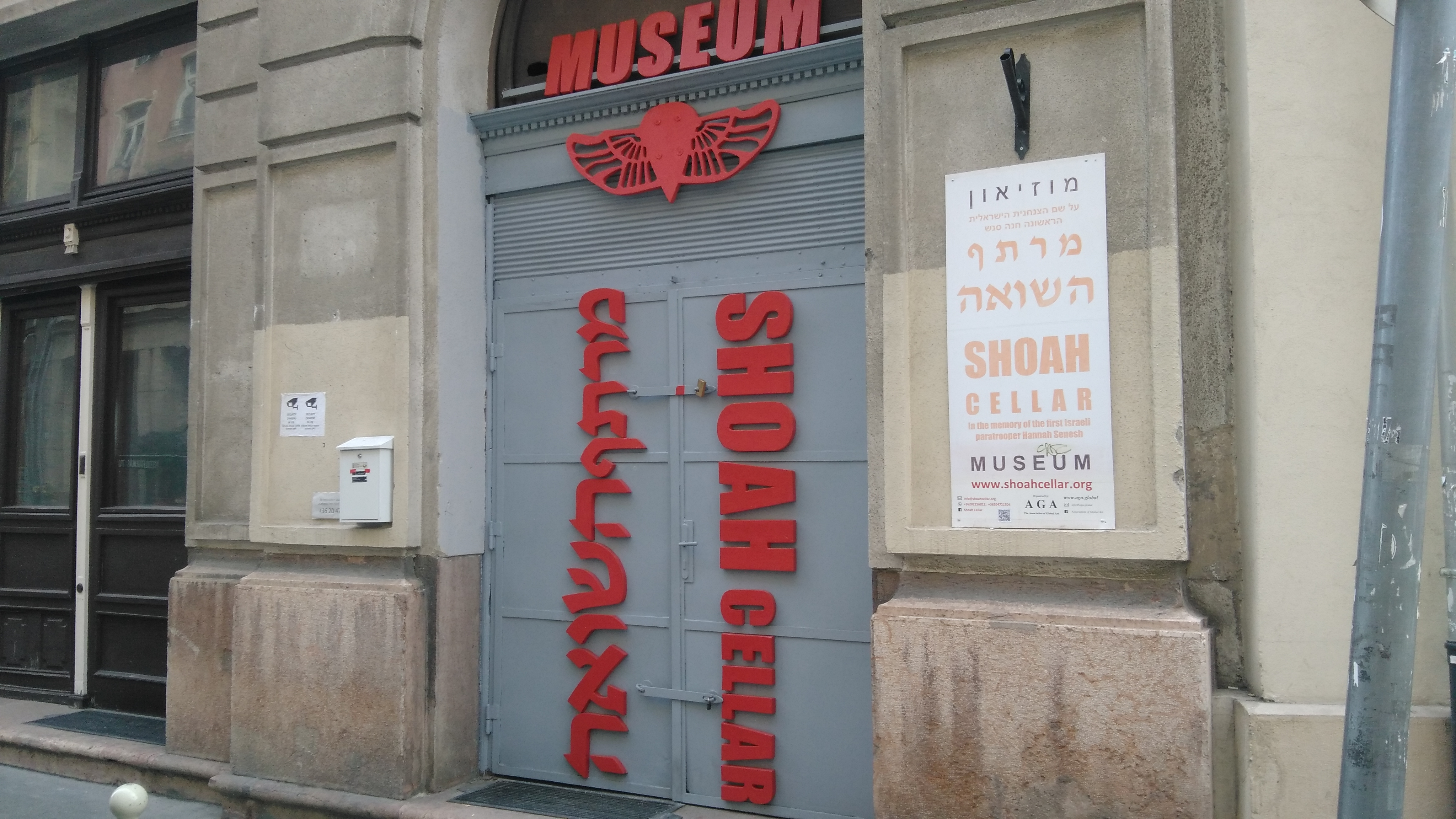 Fake Holocaust Museum In Budapest Closed