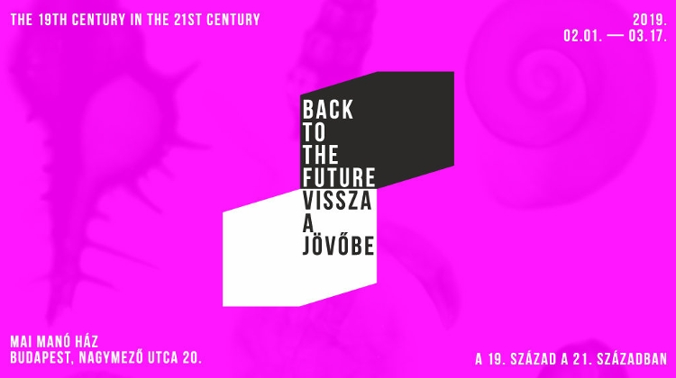 'Back To The Future' Exhibition, Hungarian House Of Photography