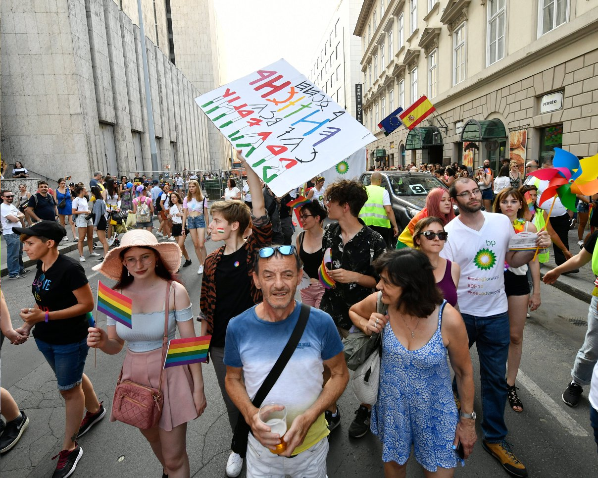 Hungarian Opinion: Another Gay Pride March Without Incident