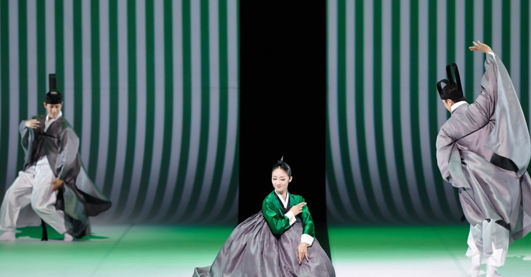National Dance Company Of Korea: Scent of Ink
