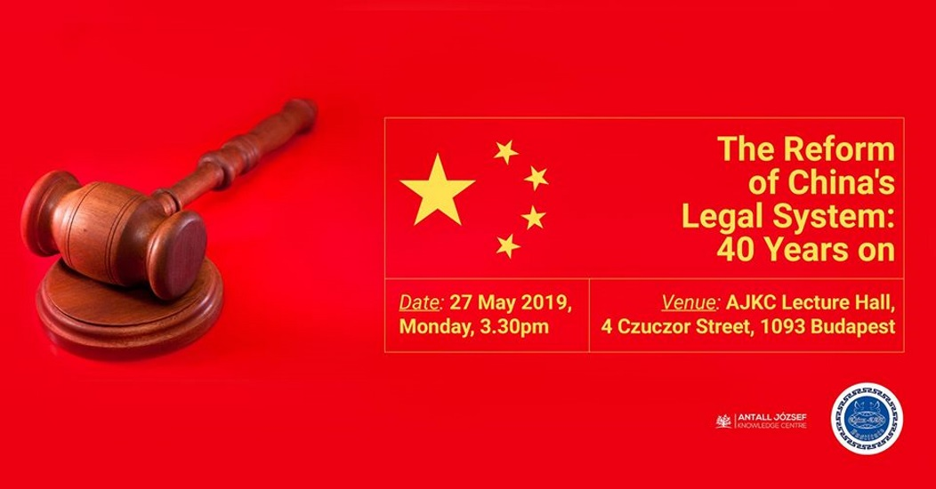 Workshop: Reform Of China's Legal System – 40 Years On