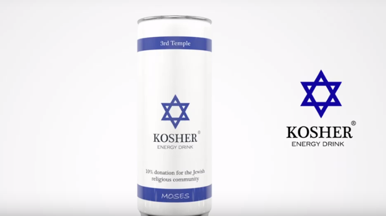 New Hungarian Kosher Energy Drinks Called Moses Are 'Strongest In The World'