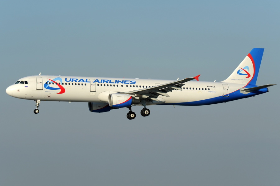 Ural Airlines To Launch Moscow-Budapest Service