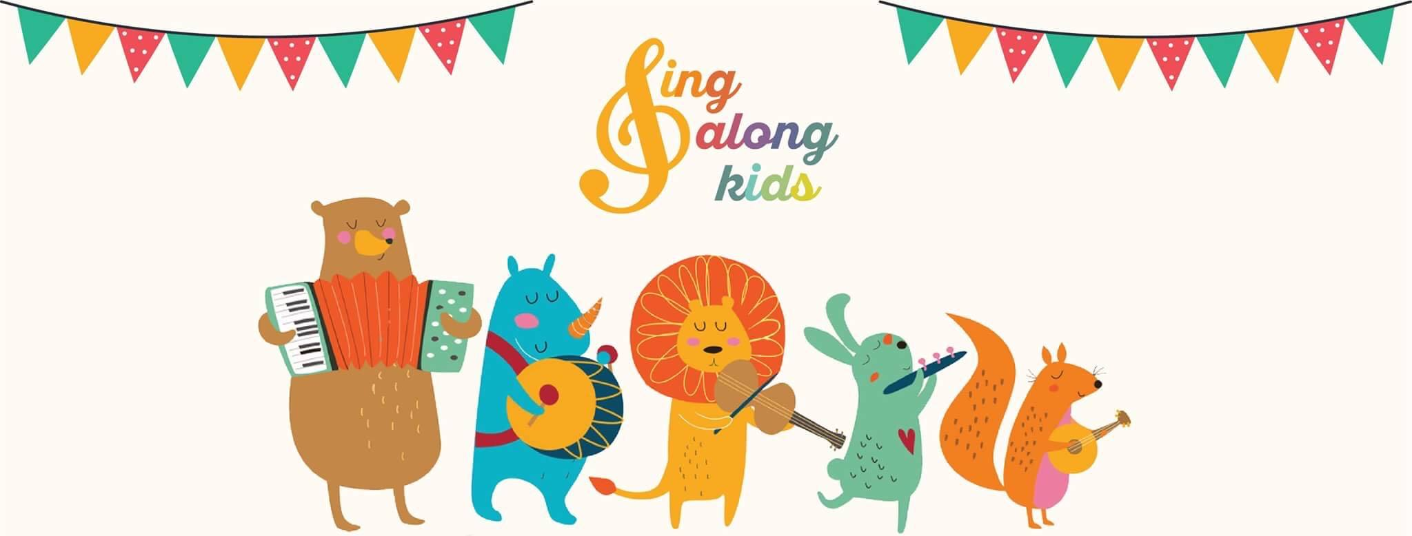 Sing Along Kids: Baby Concert