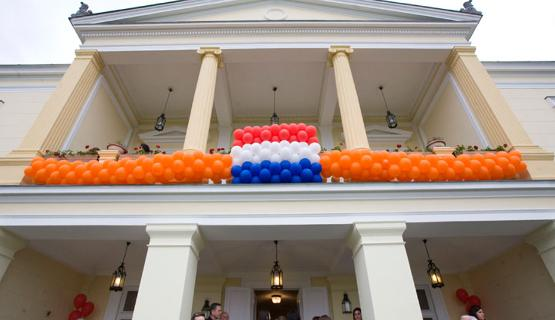 King's Day @ Dutch Ambassador's Residence In Budapest, 27 April