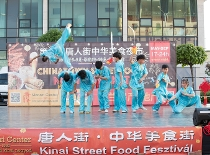 2019 Chinatown Street Food Night Market Opened With Chinese Kungfu Show