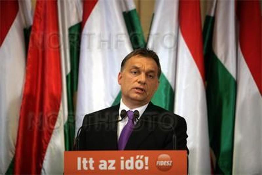 Hungary PM Orbán Sees Single Deficit Cut Deadline For EU Members, Distances From IMF