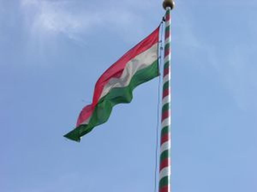 Hungarian Ft 15bn Set Aside For EU Presidency