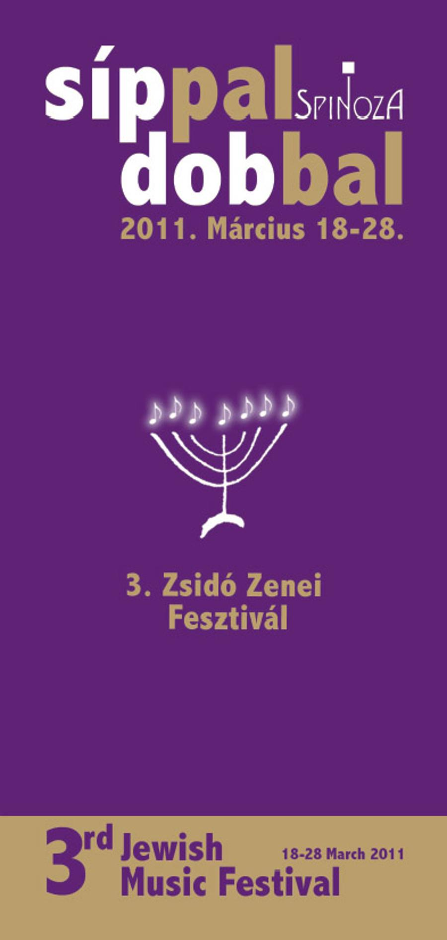 Jewish Music Festival, Budapest, 18 - 27  March
