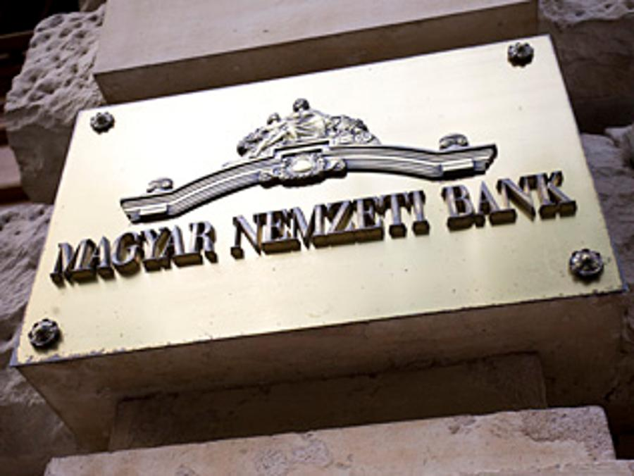 Ministry Submits Amendments To Hungary's Central Bank Law