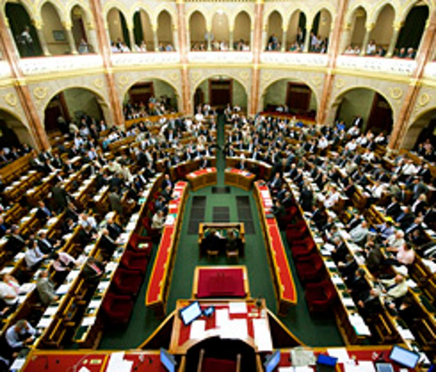Talks Continue On Amendments To The Act On The National Bank Of Hungary