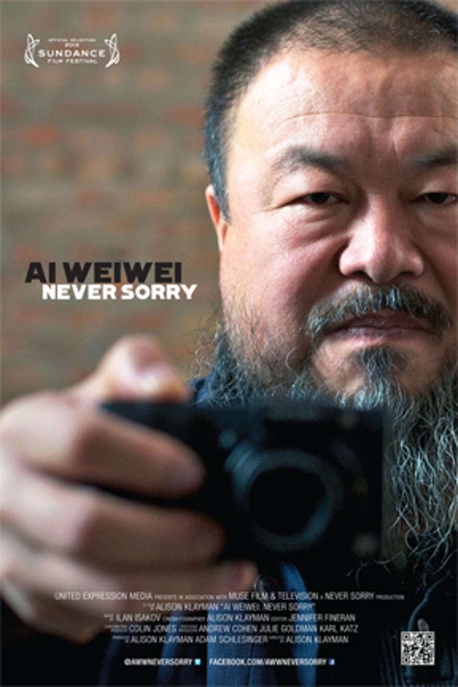 Invitation: Ai Weiwei: Never Sorry Screening With English Subtitles, Atrium Film&Theatre Budapest