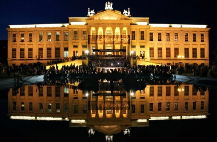 Invitation: Long Night Of Museums In Hungary, 22 June