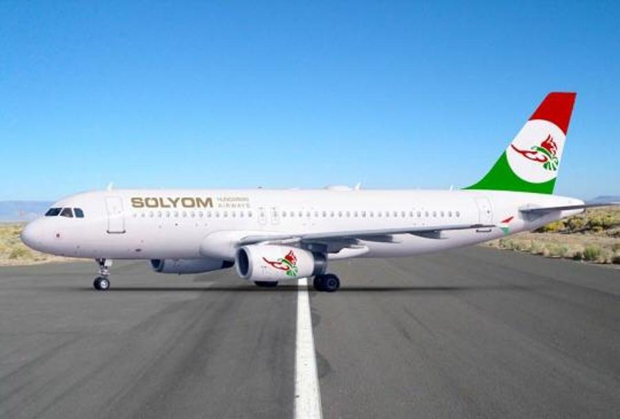 Xpat Opinion: Will Sólyom Hungarian Airways Really Take Off?