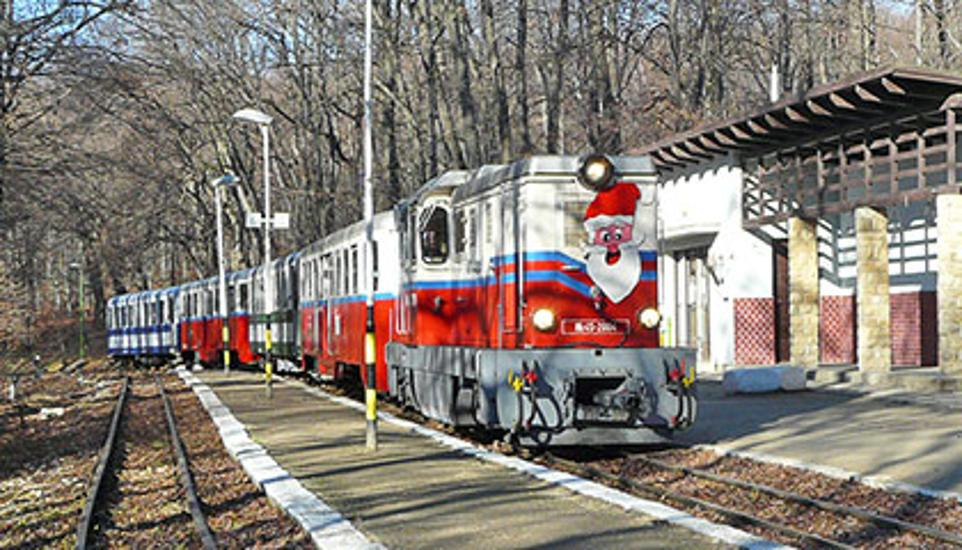 'Santa Claus Special', Children's Railways Budapest, 6 - 8 December