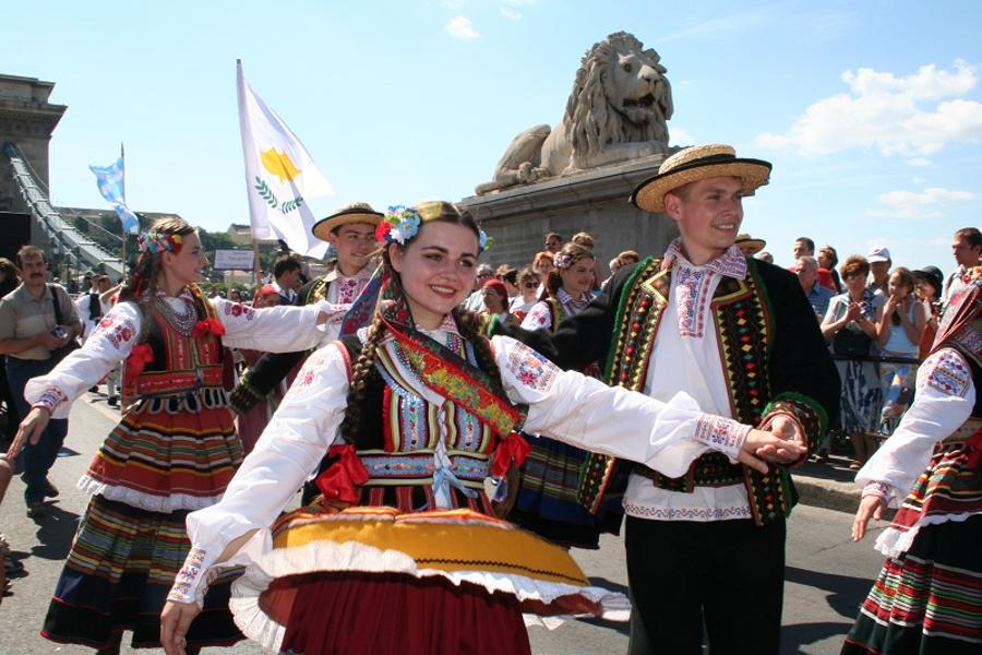 Danube Carnival, International Multicultural Festival