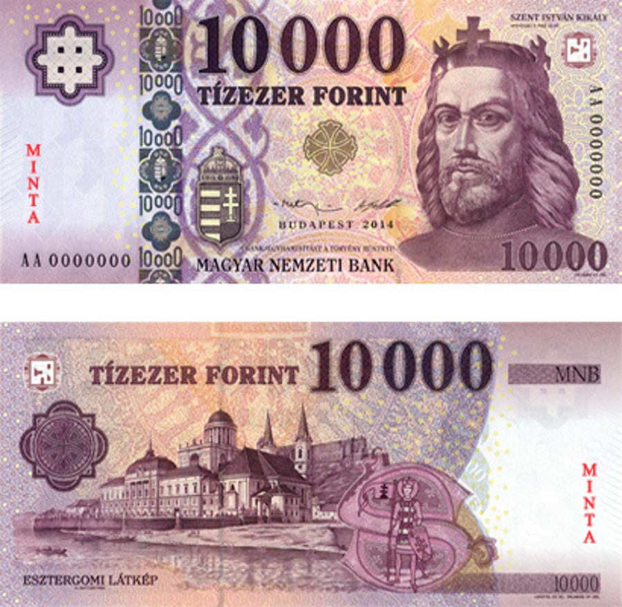 Update: New 10 000 Forint Banknote Now In Circulation