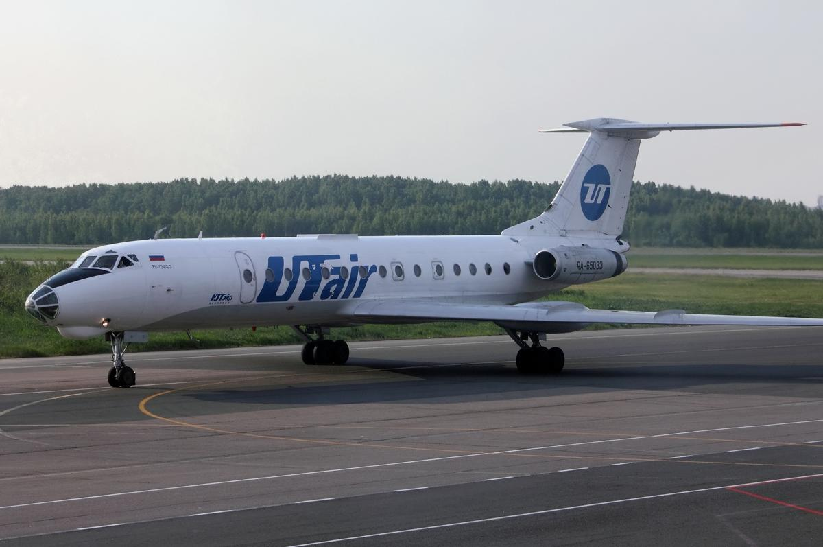 Scheduled Flights To Balaton Suspended By UTair