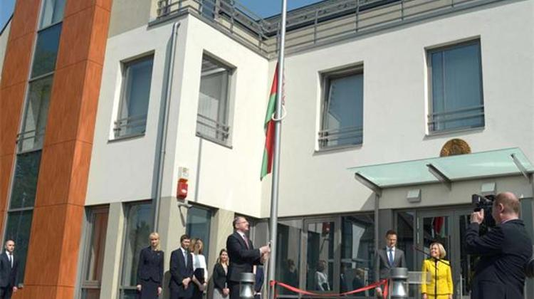 See What Happened @ New Belarus Embassy Opening In Budapest
