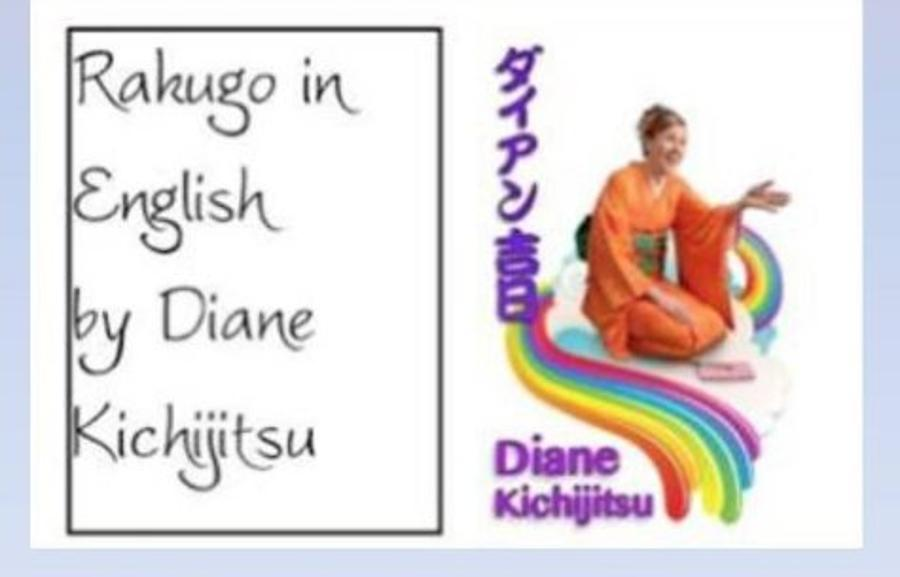 Rakugo, Japanese Sit Down Comedy In English, ELTE Budapest, 12 October