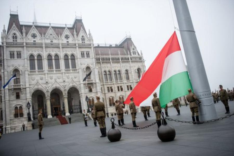 Flag Set To Half-Mast On Hungarian Parliament Square