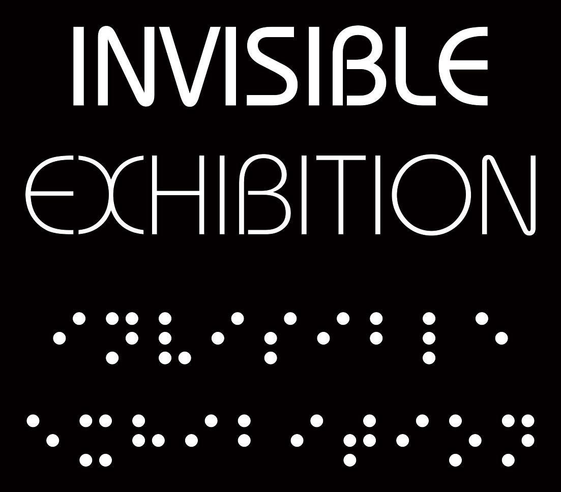 Now On: Invisible Exhibition Budapest @ Millenáris Budapest