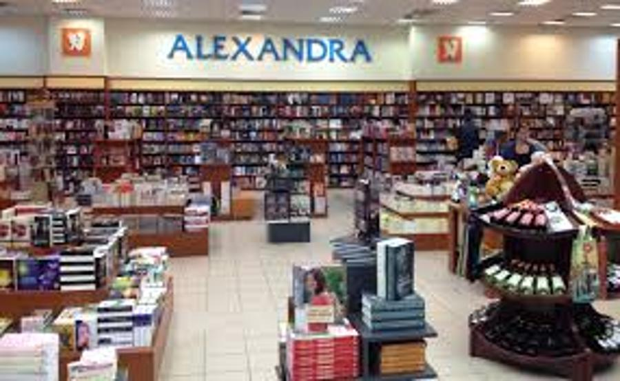 Alexandra Chain On Brink Of Collapse