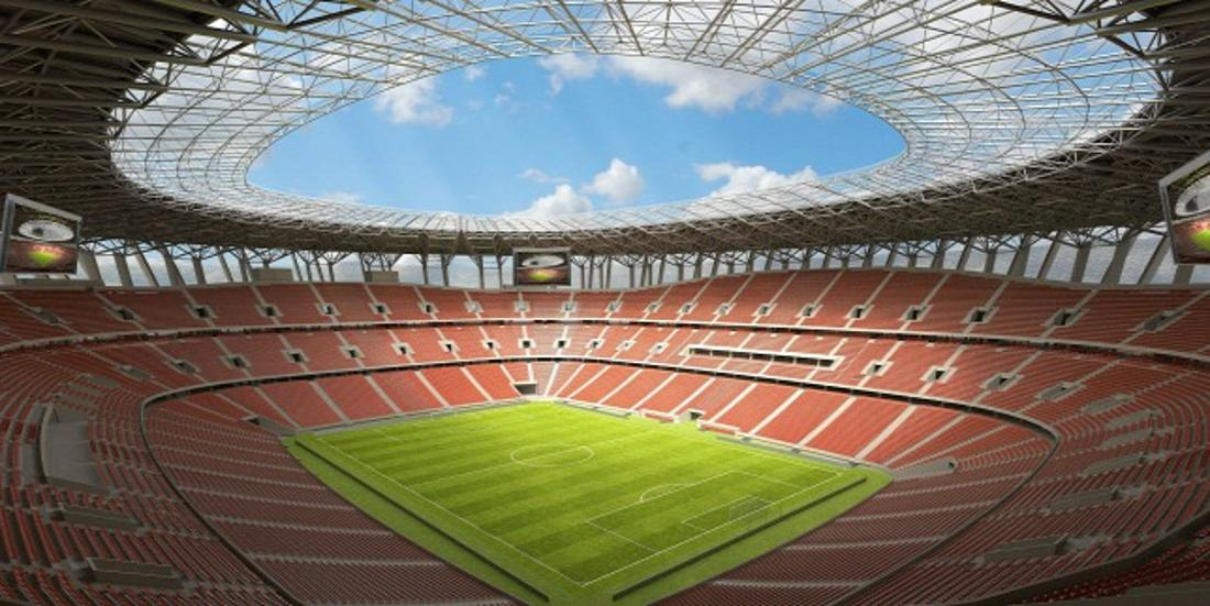 New Puskas Stadium In Budapest To Cost HUF 190 bln