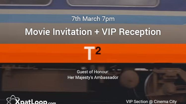 Registration Complete: T2 Trainspotting Movie Screening With VIP Reception