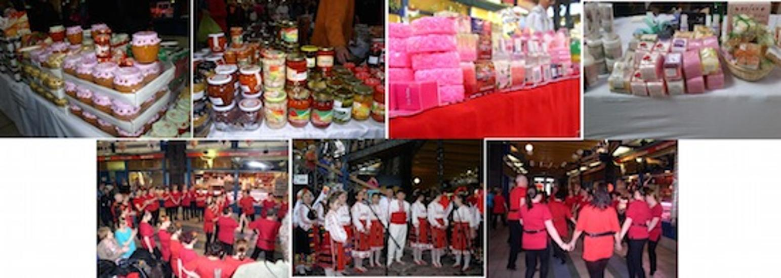 Bulgarian Days, Central Market Hall, 4 - 6 April