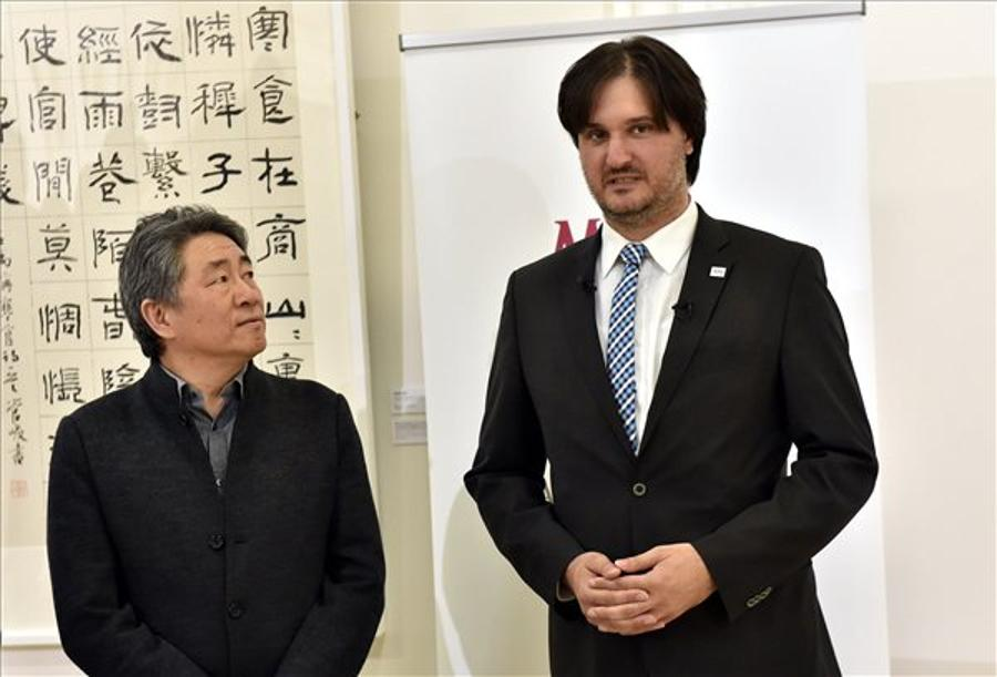 China, Hungary Art Academies Conclude Cultural Cooperation Agreement