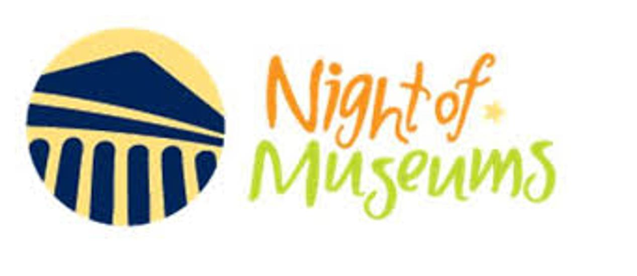 Night Of Museums 2017 @ Museum Of Applied Arts, 24 June