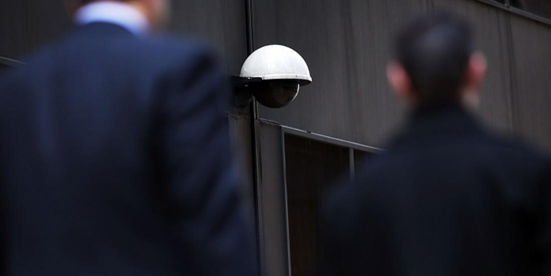 Curia Sides With Prosecutor's Office In Surveillance Bug Case