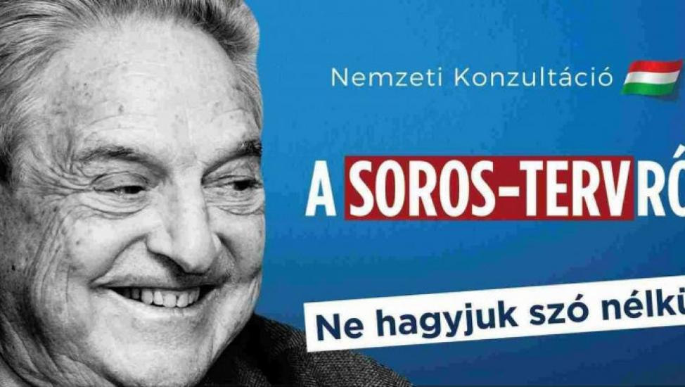 NGOs Call 'Stop Soros' Bill 'Deceptive And Harmful'